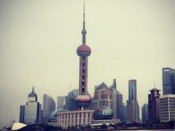 shanhai