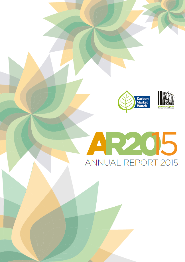 annual_report_cover_